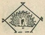 Герб Иранистана
